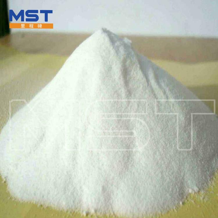 HPMC industriële kwaliteit