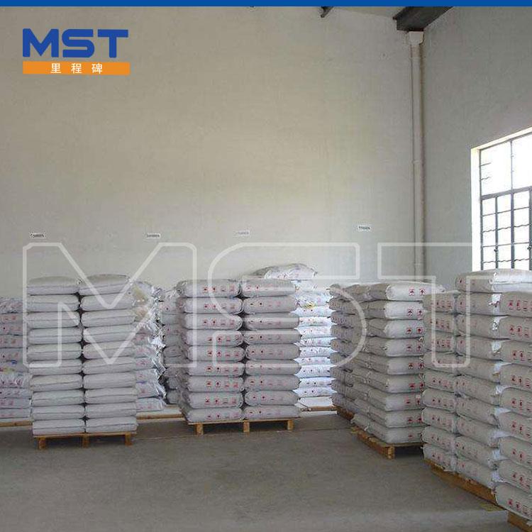 Βαθμός κατασκευής σκόνης HPMC
