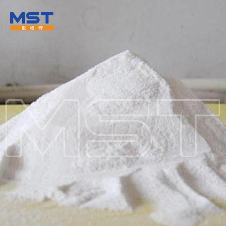 Hydroxypropylmethylcellulose-hpmc-Pulver