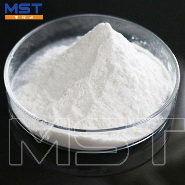 Жылдам гидроксипропил метил целлюлозасы