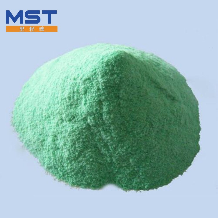 Low temperature curing powder coating