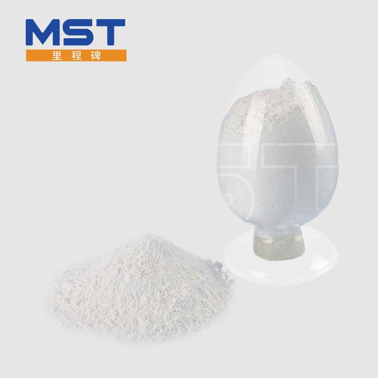 Καθαρή σκόνη οξειδίου του ψευδαργύρου