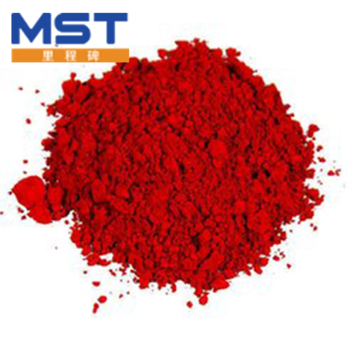 Reactive Red M-3BE