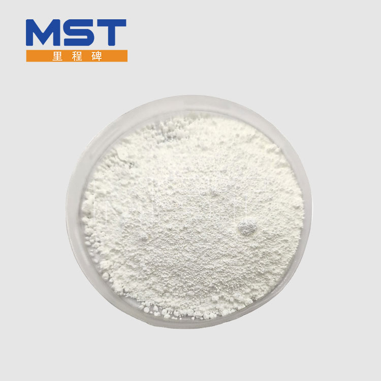 Rubber Grade Zinc Oxide Powder