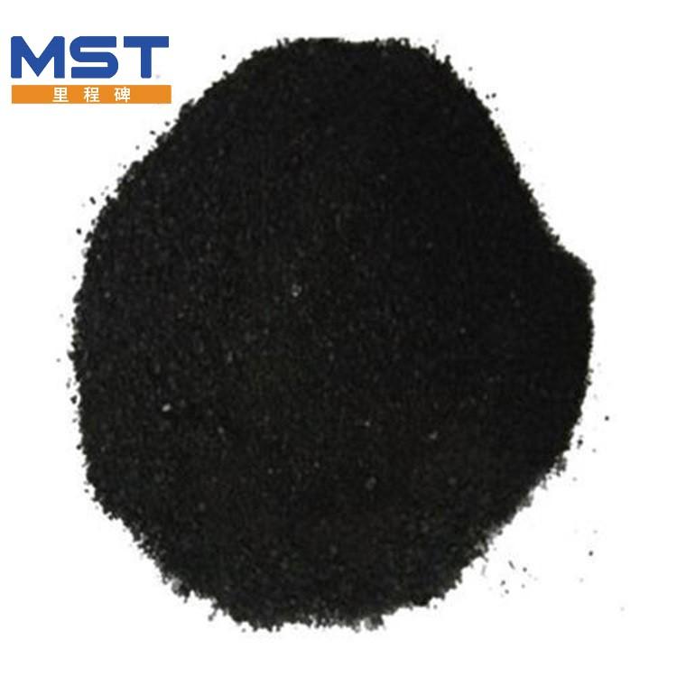 Sulphur Black 1