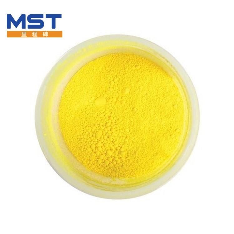 Vat Yellow GCN