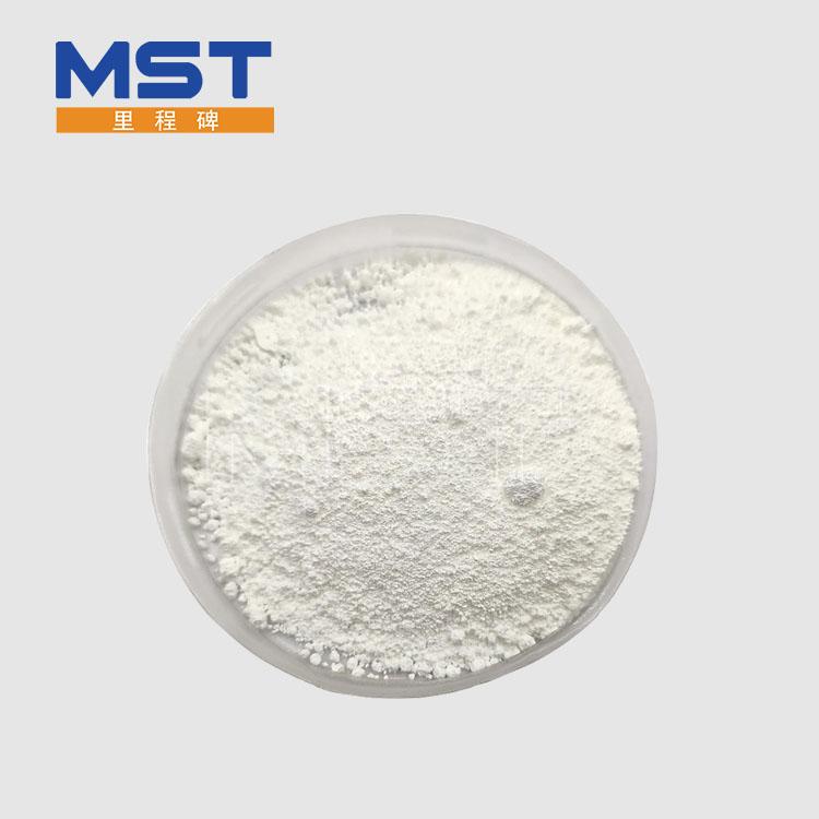 Οξείδιο του ψευδαργύρου CAS 1314-13-2