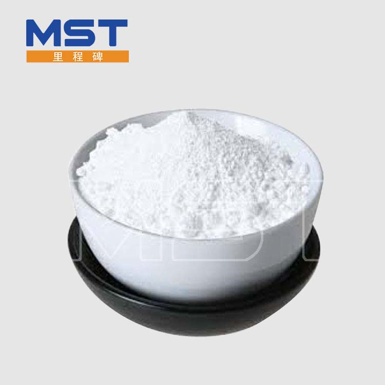Zinc Oxide Powder For Medical Ointment