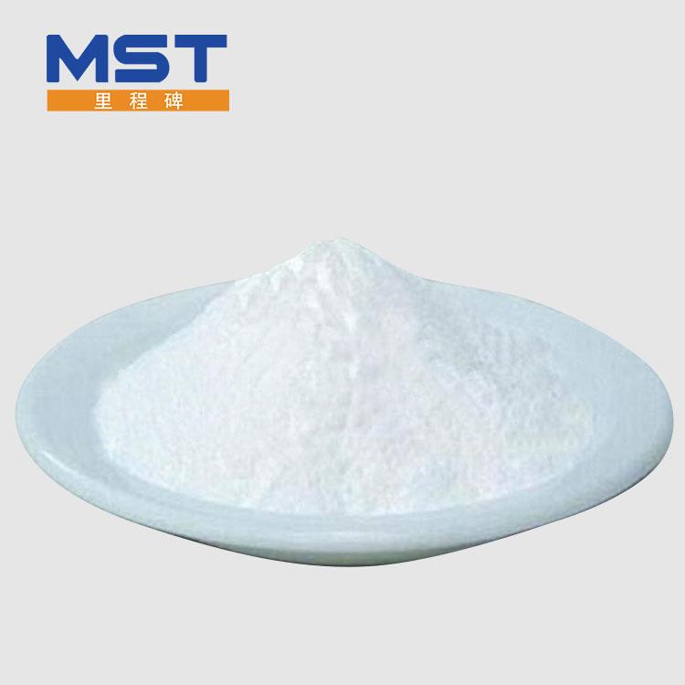 Σκόνη οξειδίου του ψευδαργύρου για ιατρική