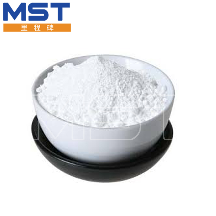 Zinc Oxide Powder For Sunscreen