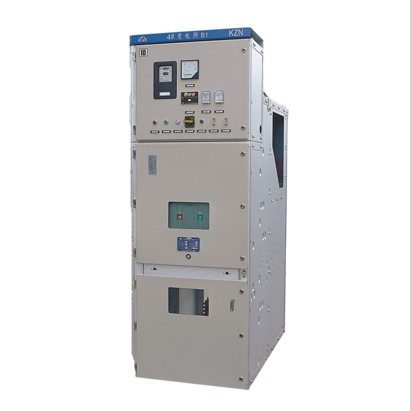 KYN28A (KZN) -12KV Metal-Clad MID-Mount AC Switchgear