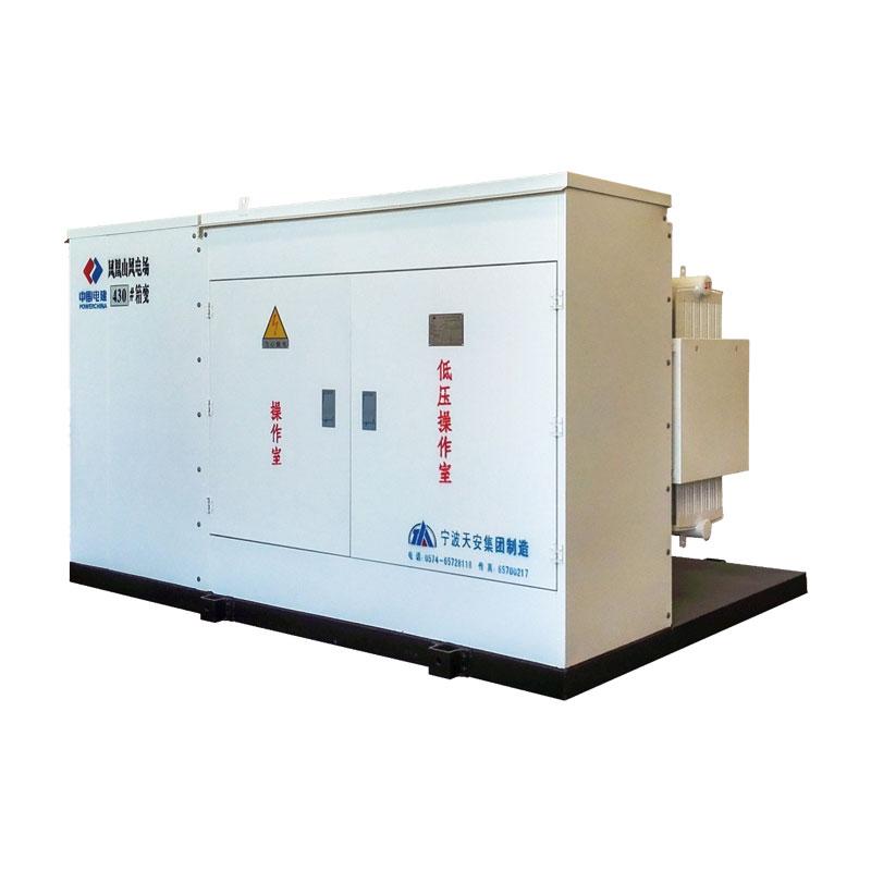 ZGS-Z.F. (Z.G) 35 KV vindkraft og solcelleanlæg kombineret transformer (American Box Station)