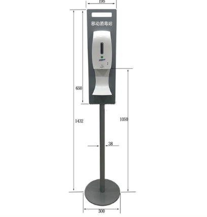 Automatic Dispenser Stand