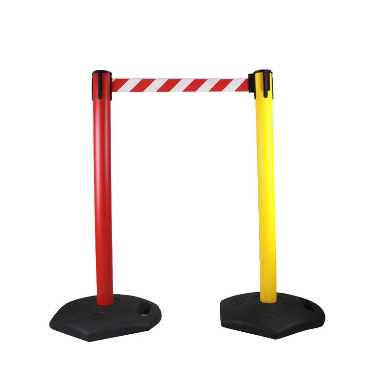 Plastic Retractable Belt Barrier