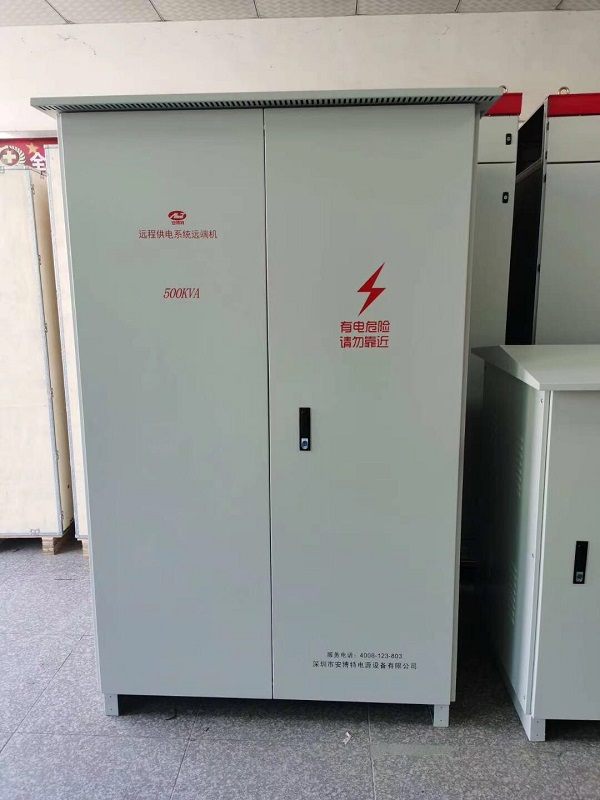 Outdoor use voltage stabilizer + transformer 2 in 1, installation for freeway project in China