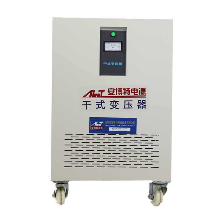 400KVA Isolation Transformer