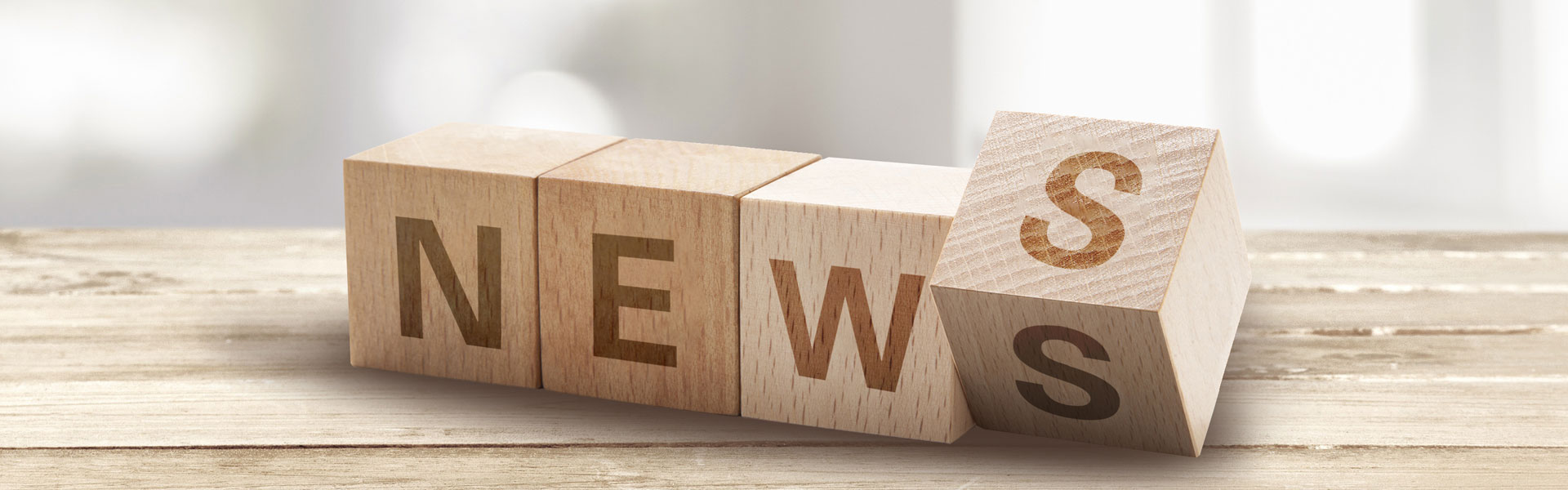 समाचार