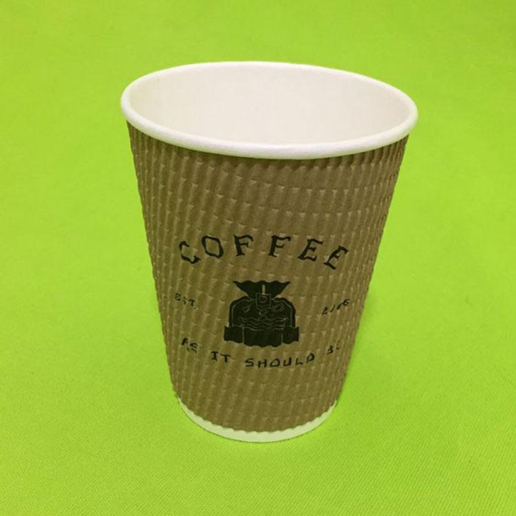 Food Grade Material Take Away Coffee Ripple Paper Cup