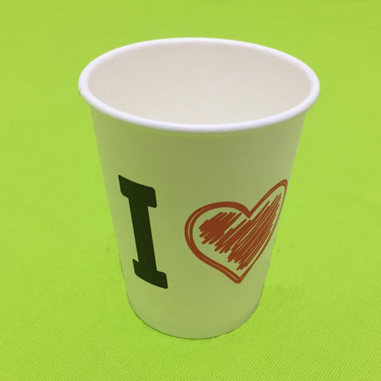 I Love Coffee Paper Hot Cup