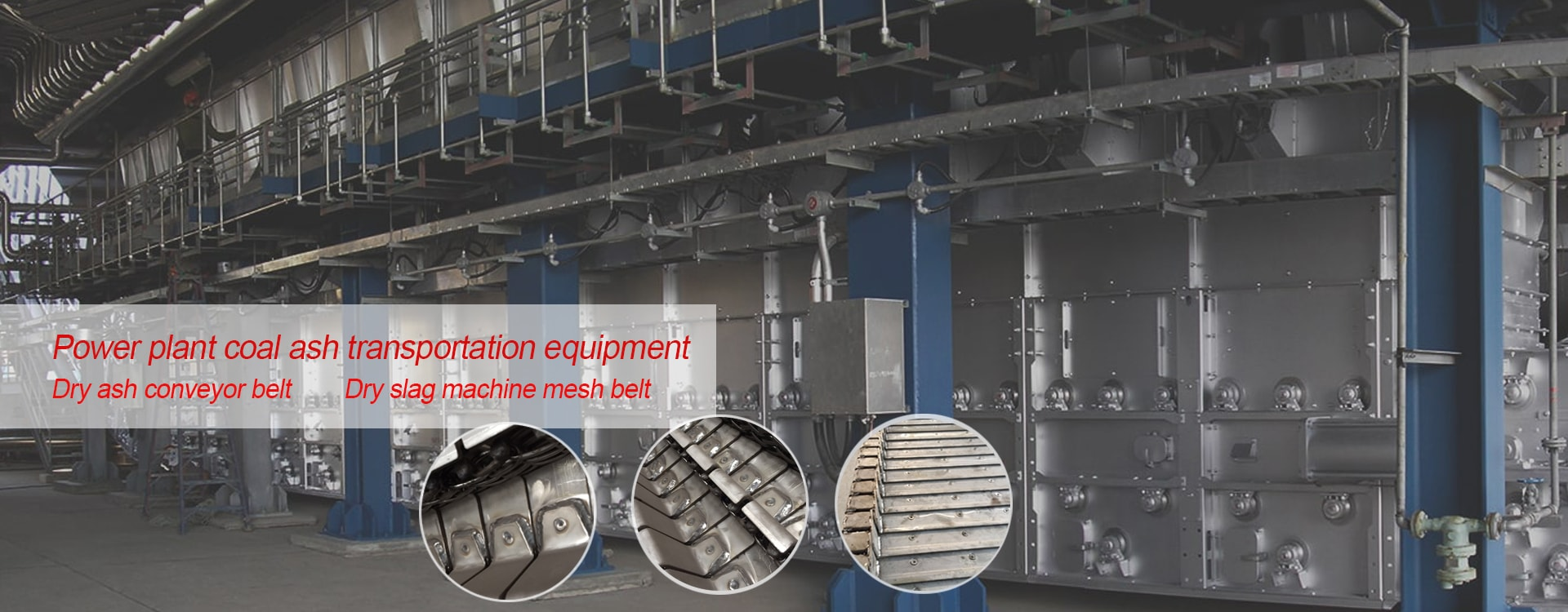 Dry ash conveyor belt, Dry Slag Machine Mesh Belt