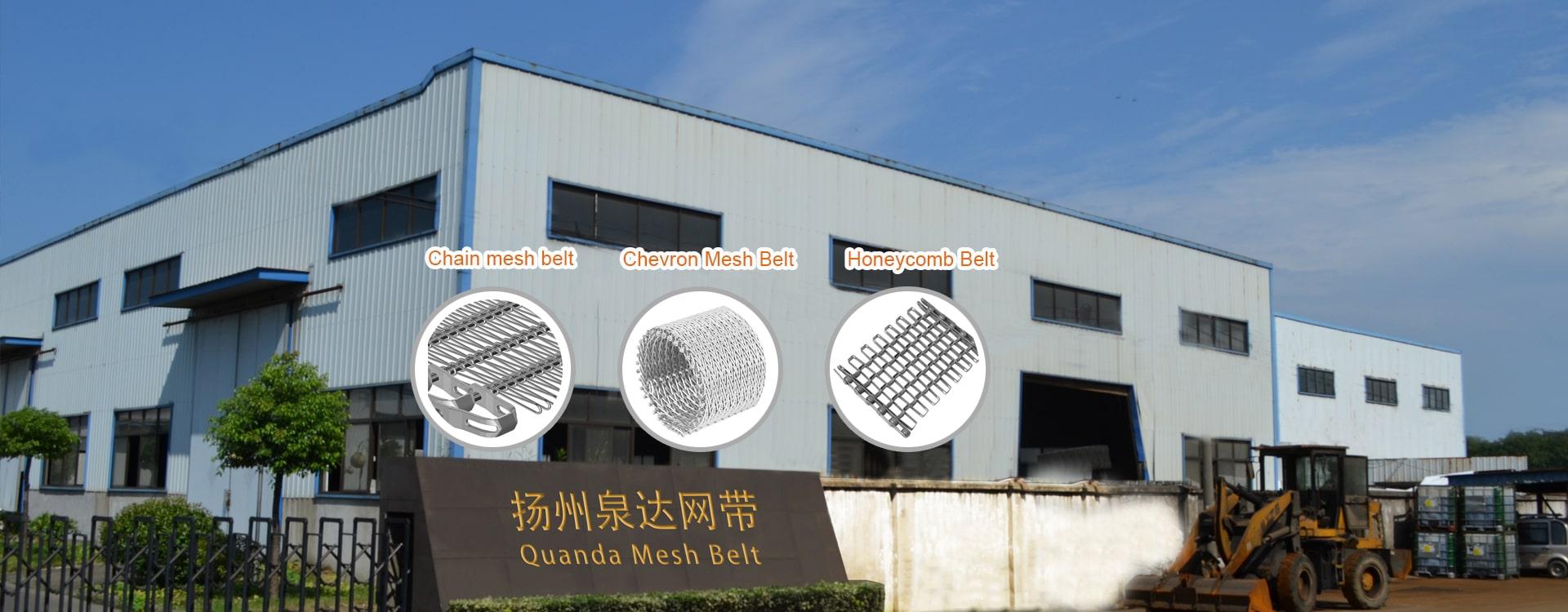 Chain mesh bele, Chevron mesh belt, Honeycomb belt