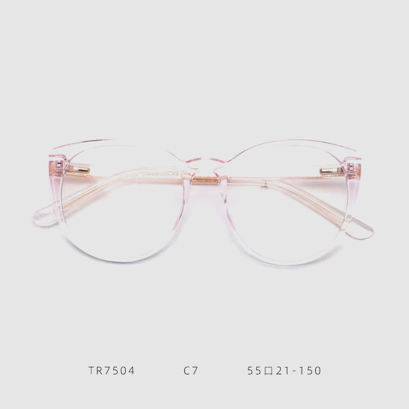 Fashion Atmosphere Super Light Retro Ladies Glasses Frames