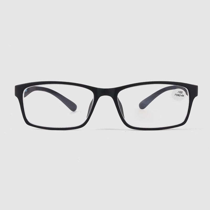 Men's Square Optical Frame Glasses