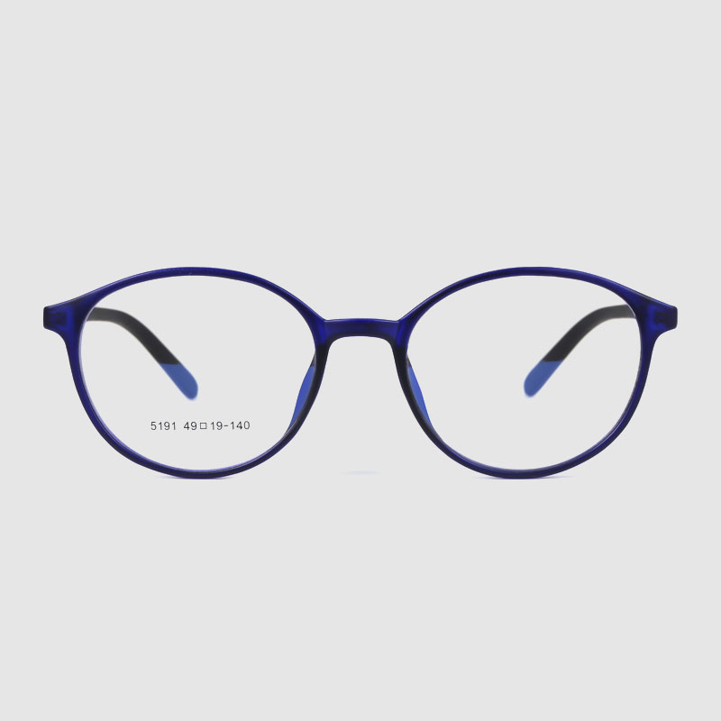 Unisex Glasses Plastic Optical Eyewear Frame