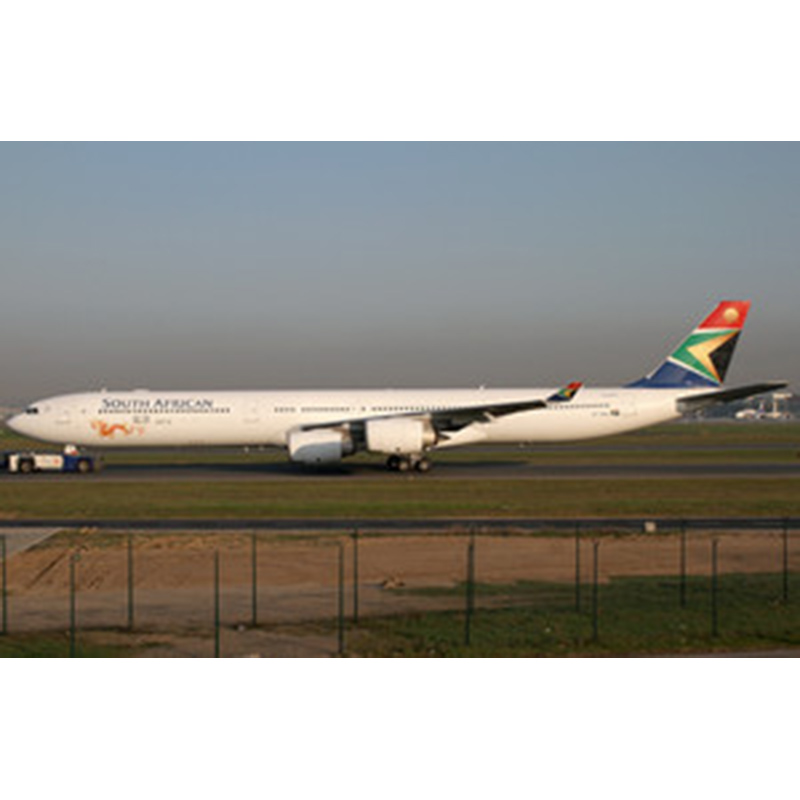 Basic profile of South African Airways