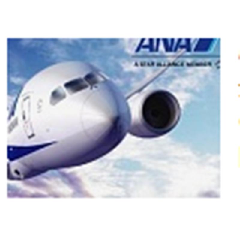 ANA Kaikki Nippon Airways