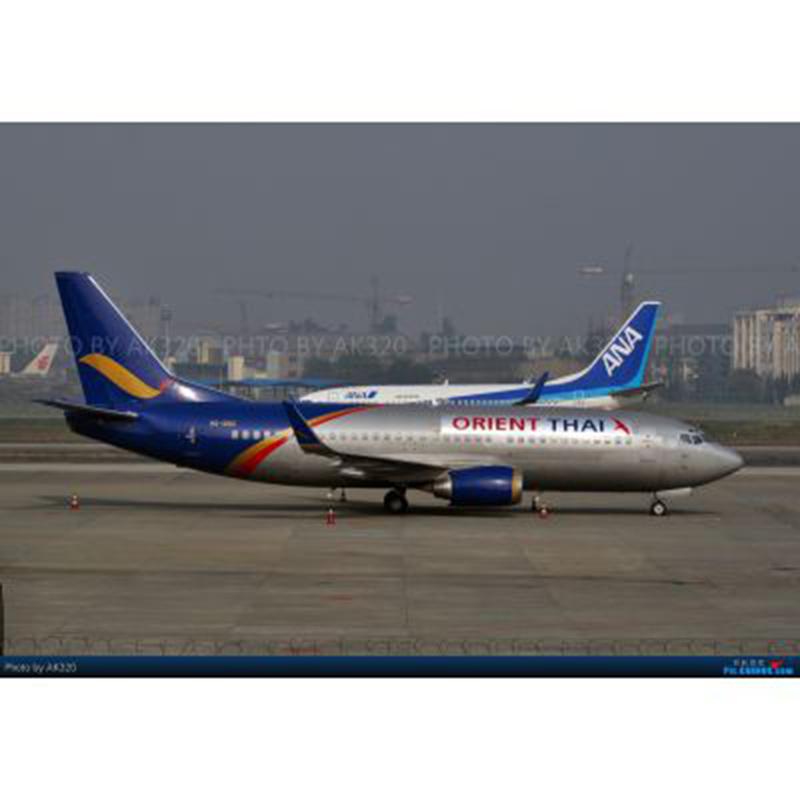 Orient Thai Airlines