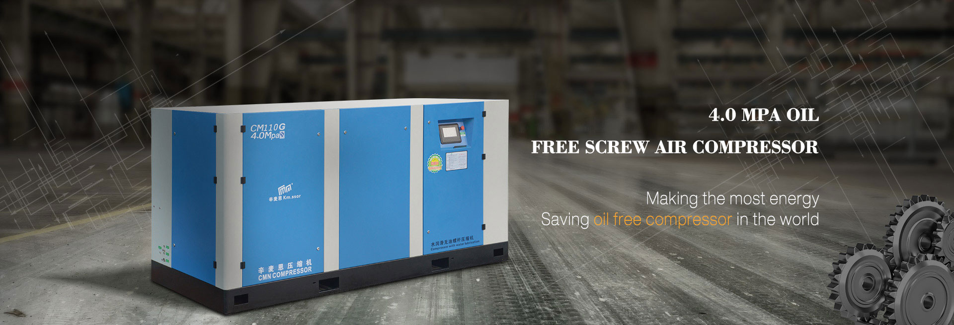 4.0 Mpa oil  free screw air compressor.
