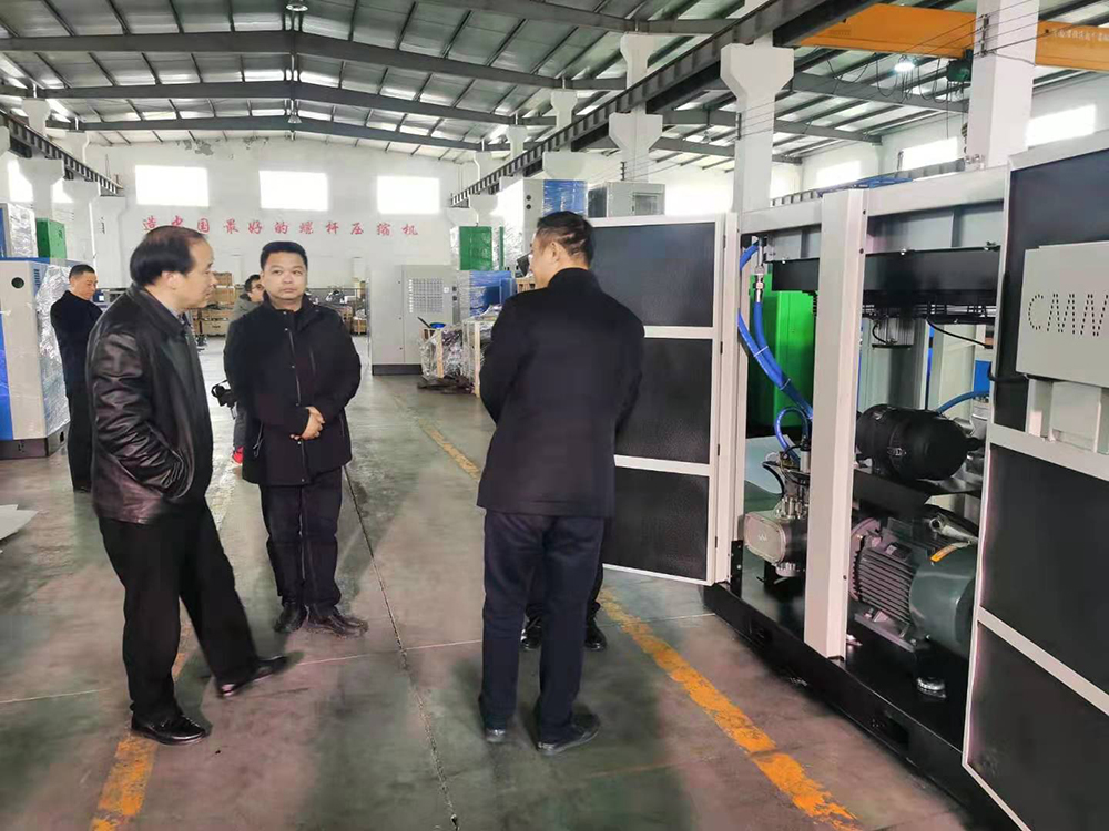 Secretary of the county party committee Li Changming and his entourage visited our company