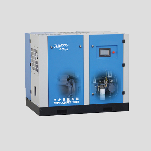 High Pressure Micro Oil Air Compressor Of CMN/G Series