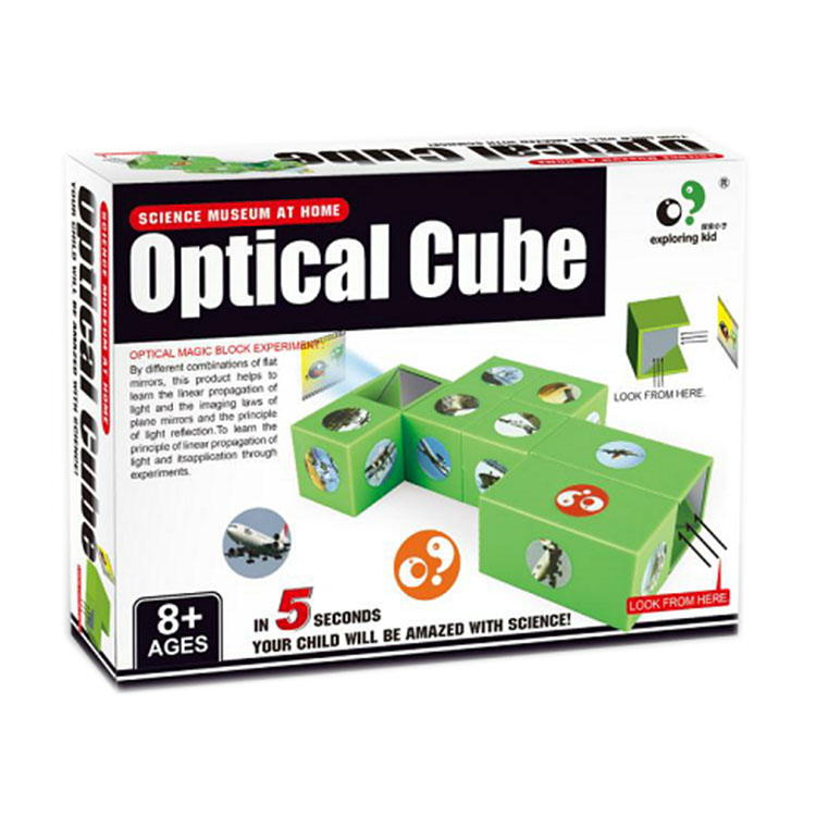 Cube Optical