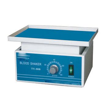Transferable Decoloration Shaker