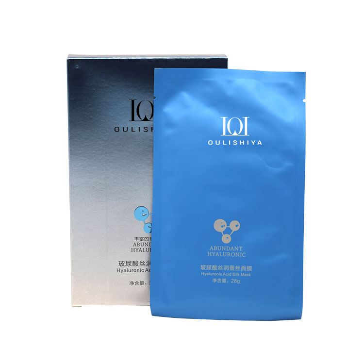 Hyaluronic Acid Silk Mask