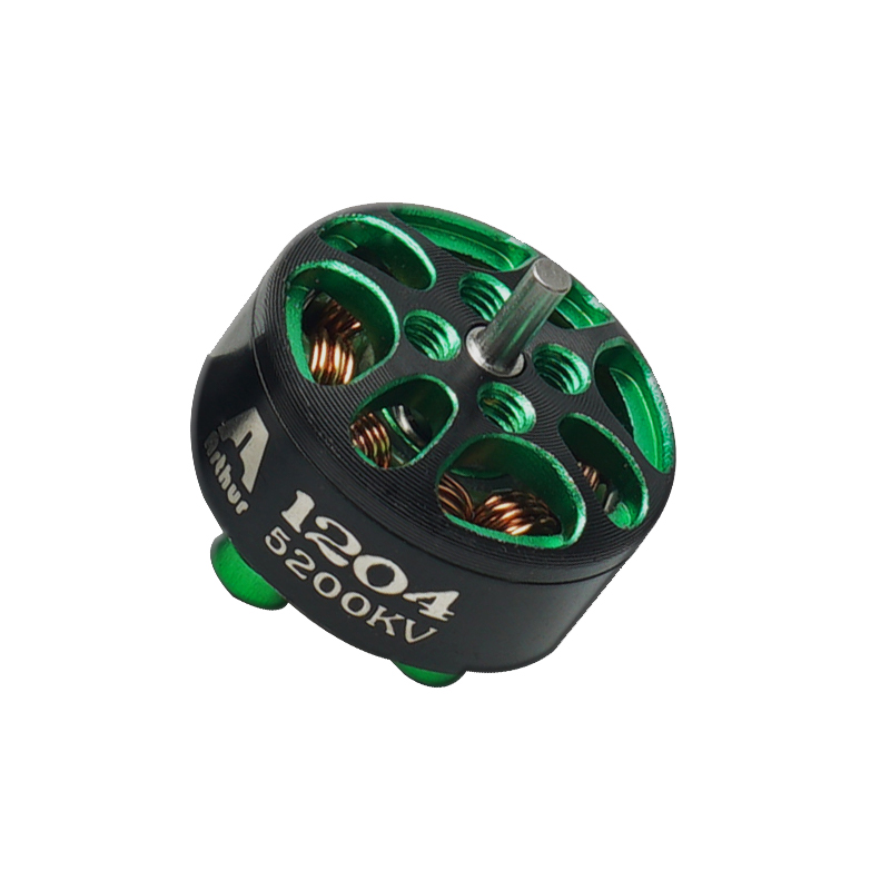 A1204 RC Brushless Motor