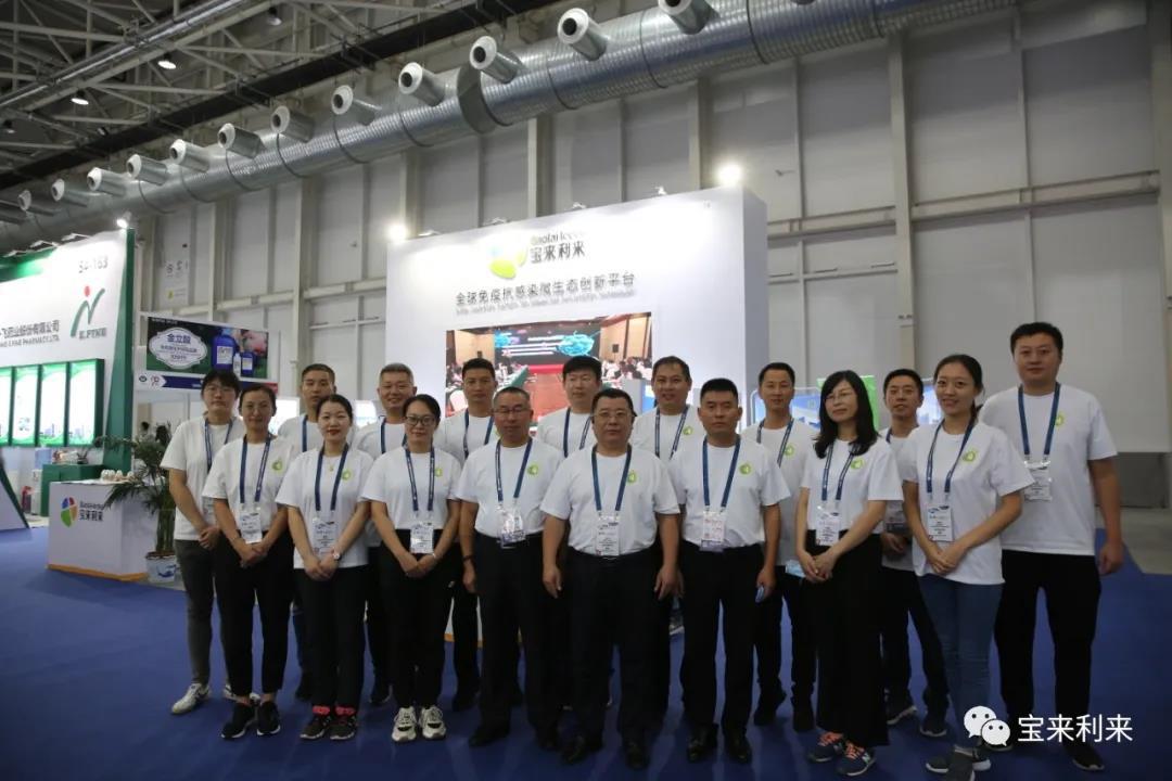 Qingdao VIV je uspešno zaključil in Baolai-leelai T4 -… novo leto prehrambene imunske krme!