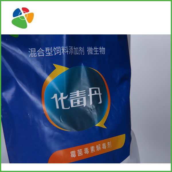 Feed Additive With Bacillus Subtilis For Protecting Liver