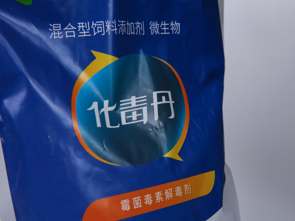 Feed Additive With Bacillus Subtilis For Removing Mould