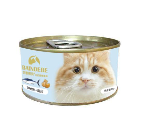 Six Flavors Of Canned Cat Food