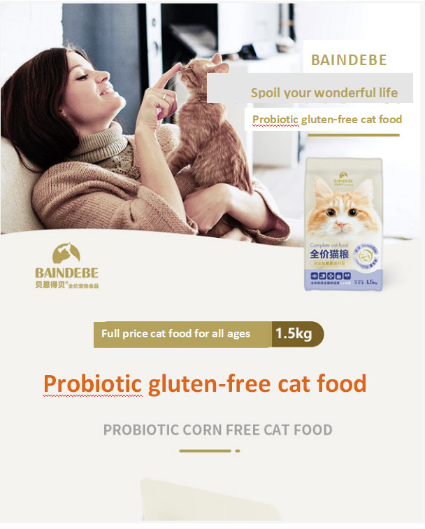Complete Nutrition Cat Food For All Breeds