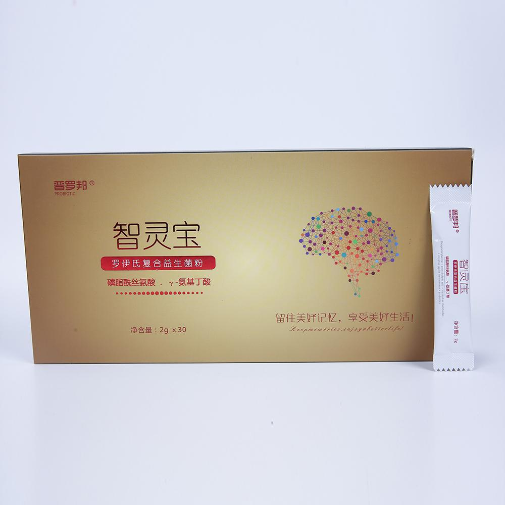 Reuteri Probiotic Powder For Elderly People With Improved Brain Function