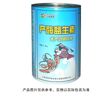 Feed Additives For Aquatic Animals
