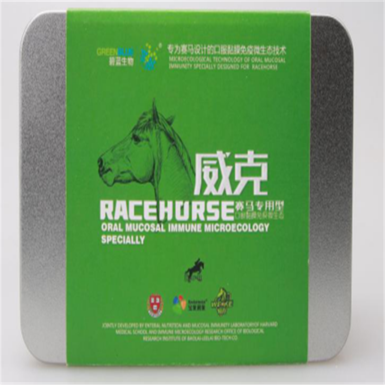 Antibacterial Probiotic Feed Additive For Horse