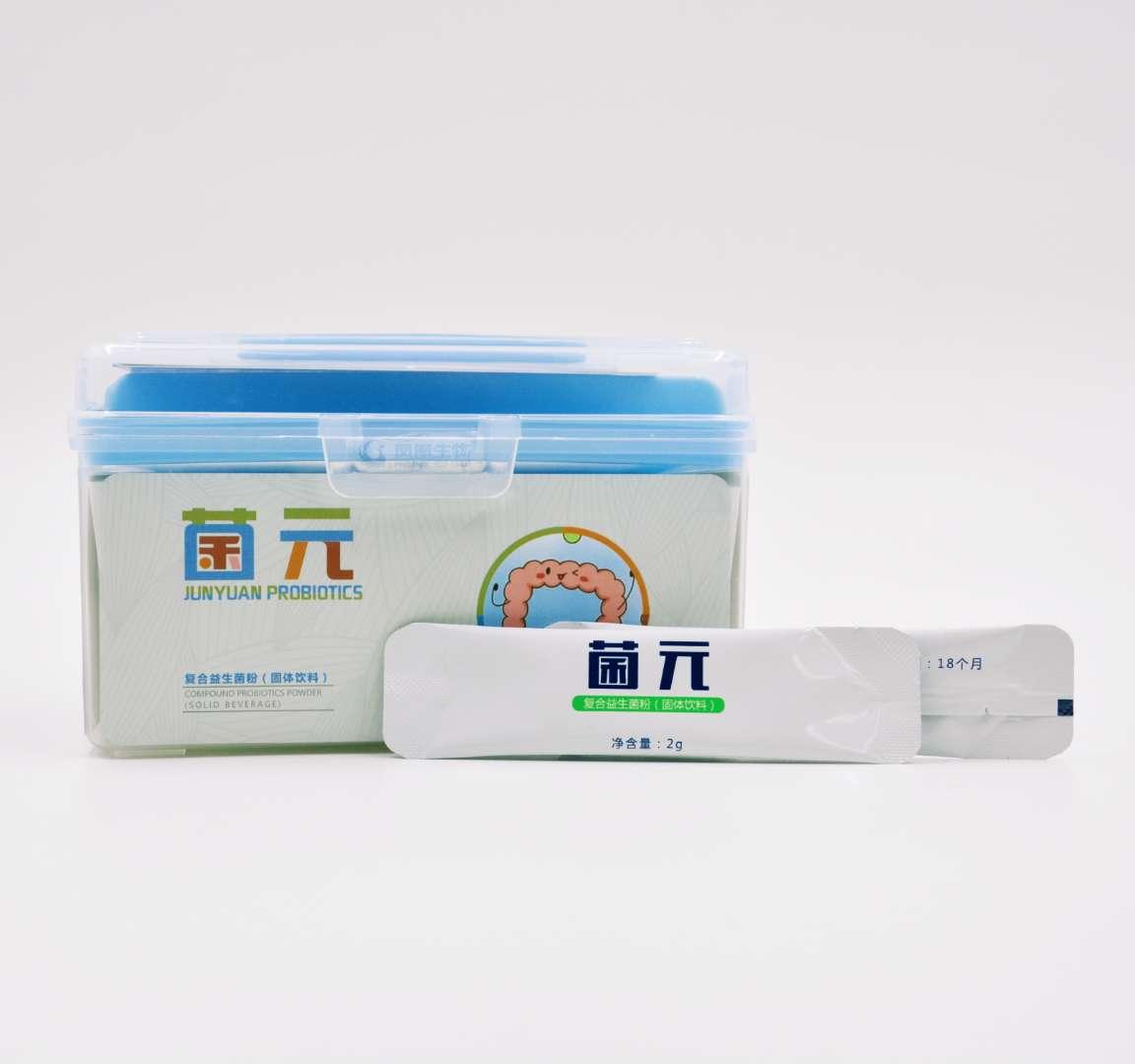 Anti Diarrhea Probiotic Powder For Adults