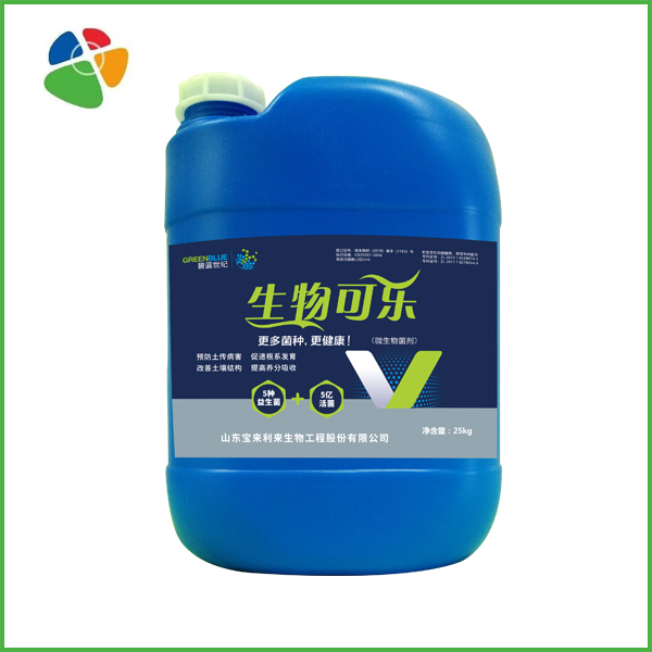 Liquid Compound Microbial Agent