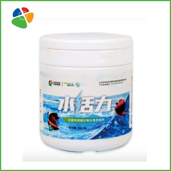 Special Microbial Water Quality Improver For Aquarium