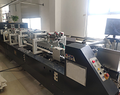 Zhibang international formally joined the club, for the printing and equipment industry intelligent transformation empowered